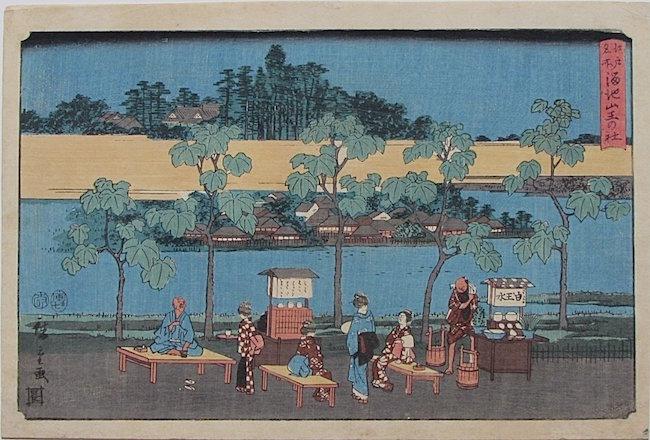 Hiroshige Print - Jasper52