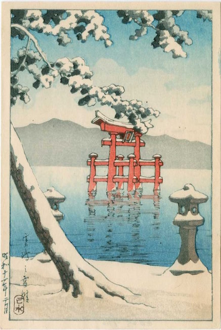 "Tyobu-Torii of Itsukushima Shrine in Inland Sea by Hasui Kawase, 1936. Published by Watanabe for the book ""Shinto and its Architecture"""