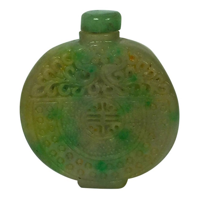 Jade Snuff Bottle, Est. $10-$200, Nov. 7 Jasper52 Sale