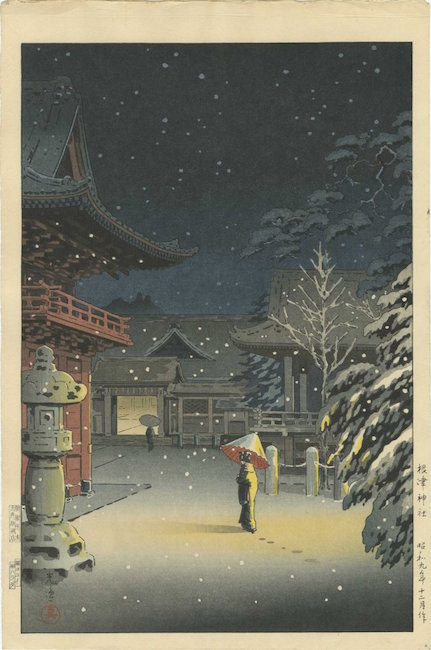 Snow at Nezu Shrine by artist Koitsu Tsuchiya, 1950-1963. Yokoi/Harada seal, Early Edition published by Doi. Sold for $260