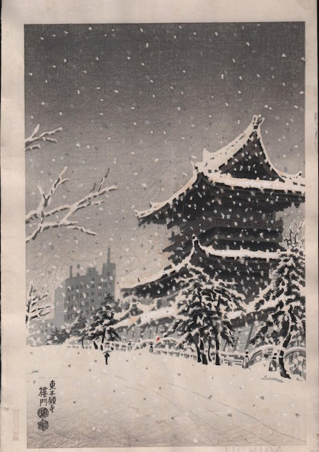 Honganji Temple in Snow by artist Kotozuka Hiichi, 1950s. Sold for $180