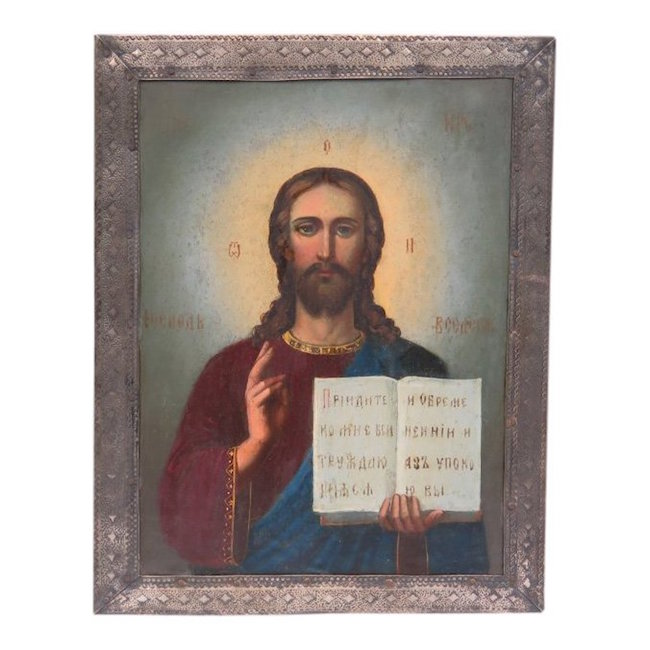 Russian icon, 'Christ Pantocrator,' Moscow, circa 1890. Estimate: $1,200-$1,500
