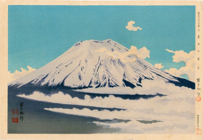 Mt. Fuji in Snow by artist Tomikichiro Tokuriki, 1939. No. 16 from the series The Thirty-Six Views of Mount Fuji. Estimate: $100-$200