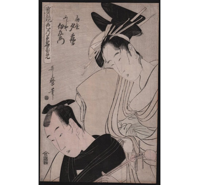 Kitigawa Utamaro, ' Yugiri of the Ogiya and Fujiya Izaemon (Ogiya Yugiri, Fujiya Izaemon),' 1798-1800, 9.5 x 14.75 inches. Estimate: $3,500-$4,000