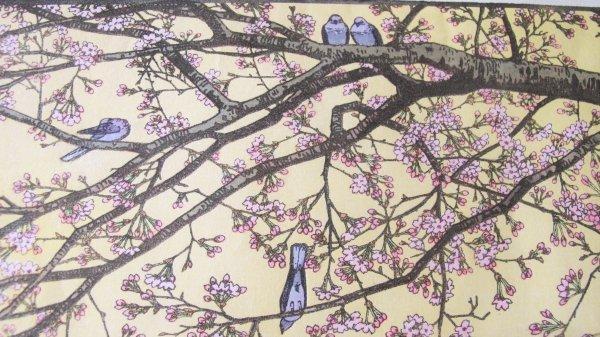 Toshi Yoshida, 'Cherry Blossoms,' Oban. Estimate: $150-$200