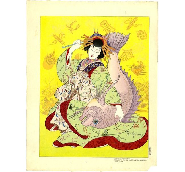 Paul Jacoulet, 'Ebisu, Dieu du Bonheur Personnifie,' 1952. Estimate: $1,000-$1,400