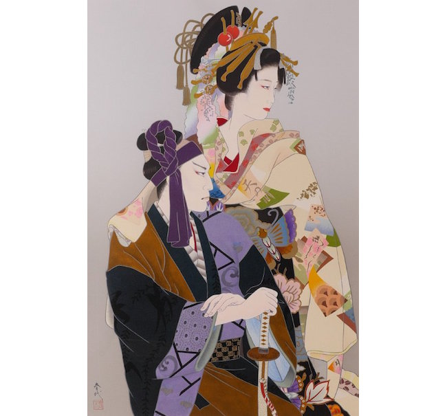 Geisha with Warrior Holding Samurai Sword, Serigraph. Sold for $275. Image courtesy of LiveAuctioneers