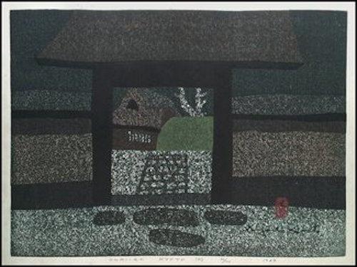 Kiyoshi Saito, 'Onri An Kyoto D,' 1967, edition size 100. Estimate: $1,000-$1,100