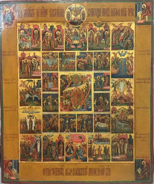 Russian gilt gold icon of the Resurrection with scenes from the Passion, 19th century, 14.5 x 17.5 x 1 inches, paint on wood with gilt. Estimate: $6,000-$8,000. Jasper52 image